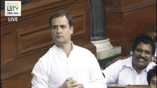 "#NoConfidenceMotion - ""PM Is Not A 'Chowkidar' But 'Bhaagidaar'"": Rahul Gandhi on Rafale Deal - NDTV"