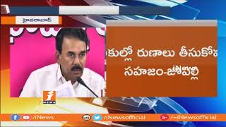 Minister Jupally Krishna Rao Gives Clarifies On SBI Bank Loans | iNews - INEWS