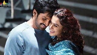 Neevevaro Movie Teaser | Aadhi Pinishetty, Taapsee, Rithika Singh | Sri Balaji Video - SRIBALAJIMOVIES