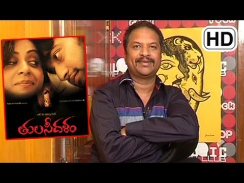 R.P. Patnaik || about Tulasidalam Movie || on his Birthday Interview