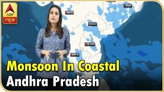 Skymet Weather Report: Monsoon to remain active in coastal Andhra Pradesh - ABPNEWSTV