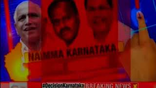 Eye on Siddharamiah, Bjp's prop's 'Dummy' for JDS, BS Yeddyurappa all set for Badami face off - NEWSXLIVE