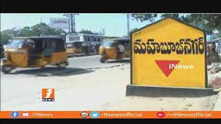 Why Leaders And Activists Fears To Join Telangana Congress? | iNews - INEWS