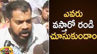 YCP MLA Anil Kumar Yadav Protest Against Poor People's House Demolition in Nellore | Mango News - MANGONEWS
