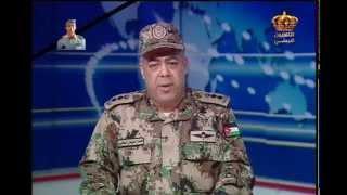 بيان القوات المسلحة الأردنية ردا على اعدام الطيار البطل معاذ الكساسبة