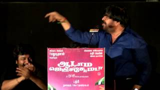 T. Rajendar Comedy & The Most Funny Speech of this year (2014)