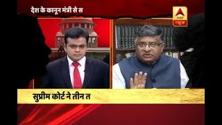 Triple Talaq Verdict: It's not about religion but gender equality and dignity: RS Prasad - ABPNEWSTV