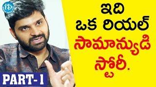 Needi Naadi Oke Katha Actor Sree Vishnu Interview Part #1 || Talking Movies With iDream #687 - IDREAMMOVIES