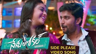 Nenu Local : Side Side Side Please Full Video Song - Nani, Keerthy Suresh - DILRAJU