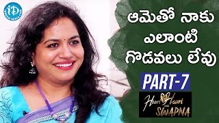 Singer Sunitha Exclusive Interview Part #7 || Heart To Heart With Swapna - IDREAMMOVIES