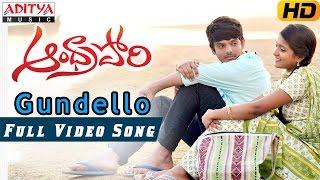 Gundello Full Video Song || Andhra Pori Video Songs || Aakash Puri, Ulka Gupta - ADITYAMUSIC