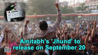 Amitabh Bachchan's 'Jhund' to release on September 20 - IANSLIVE