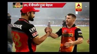 IPL 2018: RCB Captain Virat Kohli Loses Temper After Mumbai Indians Beats His Team | ABP News - ABPNEWSTV