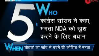 5W1H: Congress accuses TMC for showing favouritism towards NDA - ZEENEWS