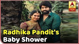 INSIDE PICS :  Kannada star Yash's wife  Radhika Pandit's Baby Shower - ABPNEWSTV