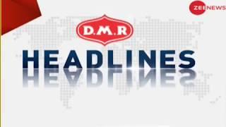 Watch: Morning headlines for March 20, 2018 - ZEENEWS