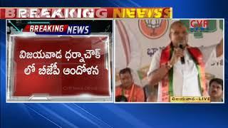 నాలుగేళ్లు చంద్రబాబుతో కలిసి పనిచేయడం మా కర్మ : Kanna Lakshminarayana Slams Chandrababu | CVR News - CVRNEWSOFFICIAL