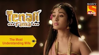 Your Favorite Character | Sharda Is The Most Understanding Wife | Tenali Rama - SABTV