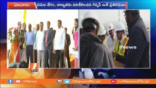 Polavaram Project Created Guinness Book Of World Record In Concrete Work | iNews - INEWS