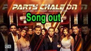Party Chale On 'Race 3' Song | Mika-Iulia's dance number - IANSINDIA