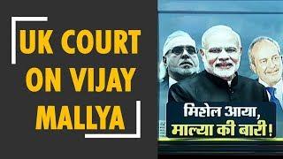 UK Westminster Magistrates' Court to deliver verdict on Vijay Mallya in UK extradition case - ZEENEWS