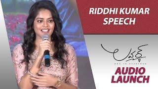 Riddhi Kumar Speech - Lover Audio Launch - Raj Tarun | Annish Krishna | Dil Raju - DILRAJU