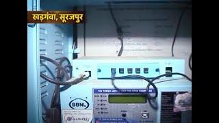 Ghanti Bajao: Ground Report: Reality of PM's Digital India dream in Chhattisgarh village - ABPNEWSTV