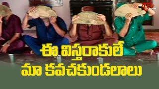 ఈ విస్తరాకులే మా కవచకుండలాలు | Ultimate Movie Scenes | TeluguOne - TELUGUONE