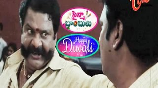 Sainma Bombulu || Dog Satires on Dharmavarapu || Diwali Special - TELUGUONE