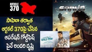 After 'Saaho' Operation Goldfish: based on article 370, is most awaited || IndiaGlitz Telugu - IGTELUGU
