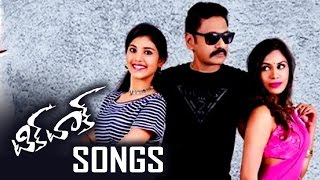 Tik Tak Movie Video Songs | Haranath Policherla | Nishi Ganda | Mounika | TFPC - TFPC