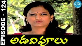 Adavipoolu || Episode 124 || Telugu Daily Serial - IDREAMMOVIES