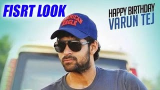 Varun Tej's FIRST LOOK For Puri Jagganth's Untitled - LEHRENTELUGU