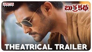Burra Katha Theatrical Trailer || Aadi, Mishti Chakraborthy, Naira Shah |Diamond Ratnababu - ADITYAMUSIC