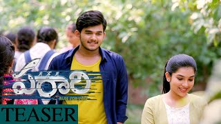 Parari Movie Offical Teaser || Yogeshwar, Suman | TFPC - TFPC
