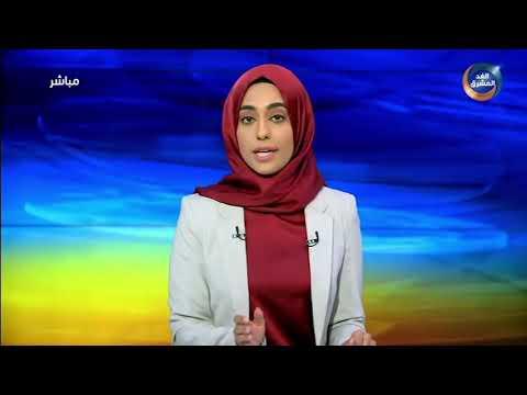 نشرة أخبار الثالثة مساءً   القوات المشتركة تدمر موقعين لمدفعية الحوثي فى الدريهمي ( 16 فبراير)