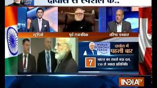 Modi at Davos: दावोस से PM Narendra Modi का ट्वीट 'दोनों देशों के संबंधों को और मजबूत करेंगे' - INDIATV