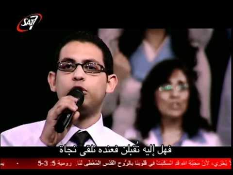 ثمن الحرية - ترانيم الميدلي الرابع