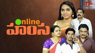 ONLINE HAMSA | Telugu Short Film 2019 | By Veeru Varma | TeluguOne - TELUGUONE