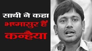 क्या इन आरोपों के जवाब देंगे Kanhaiya Kumar? - AAJTAKTV