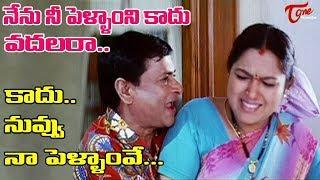 MS Narayana & Rajendra Prasad Comedy Scenes Back to Back | NavvulaTV - NAVVULATV