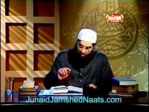 Junaid Jamshed Bayan: Aaghaz e Ramadan ul Mubarak