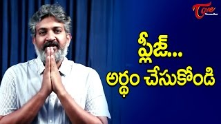 SS Rajamouli Emotional Appeal to Kannada People - TELUGUONE