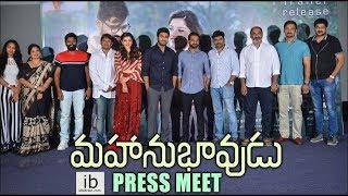 Mahanubhavudu Movie Trailer Launch video - IDLEBRAINLIVE