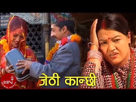 Jethi Kanchhi Roila By Bisnu Majhi and Begam Gofike -Roila Geet