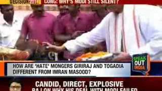Speak out India: How are hate mongers Giriraj and Togadia different from Imran Masood? - NEWSXLIVE