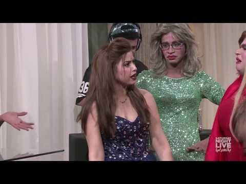 العروسة الشمال وأمها وصاحبتها  - SNL بالعربي