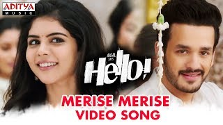 HELLO! Wedding Song || Akhil Akkineni, Kalyani Priyadarshan I Vikram K Kumar | Nagarjuna - ADITYAMUSIC