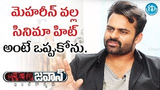Sai Dharam Tej About Actress Mehreen Pirzada | #Jawaan || Talking Movies With iDream - IDREAMMOVIES