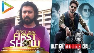 Batti Gul Meter Chalu Public Review | First Day First Show - HUNGAMA